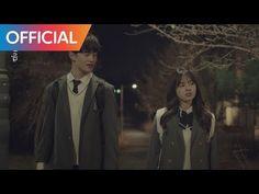 [열일곱 OST] 정예원, 전태원 (마틴스미스) - 너 왜그랬는데 (Why Did You) MV - YouTube