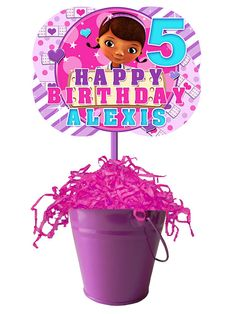 Cute Doc Mcstuffins Digital Birthday Party by SDBDIRECT on Etsy, $3.99
