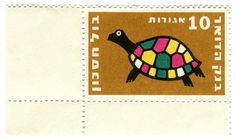 Israel bank stamp: turtle by karen horton, via Flickr