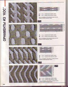 View album on Yandex. Knitting Stiches, Knitting Charts, Lace Knitting, Crochet Stitches, Mosaic Patterns, Stitch Patterns, Knitting Patterns, Crochet Chart, Knit Crochet