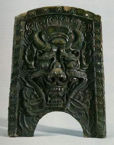 녹유귀면와(안압지)  통일신라8세기 Tongil Silla 안압지 출토 유물 Items recovered from Anapji Pond, Gyeongju