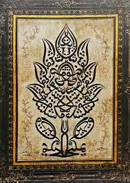 Image result for tree of life iran