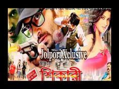 Shikari -Ft Shakib Khan- Bangla New Movie 2016