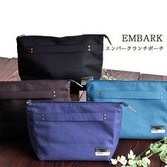 EMBARK Lunch bags - great for stashing your lunch box for the commute to work!