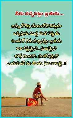 Best Telugu Heart Touching Quotes About Parents Sathish Sathish