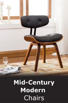 Mid-Century Modern furniture and home decor are gaining popularity in interior design by creating a look that is nostalgic, trendy, and comfortable.