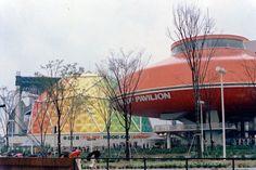 日本万国博覧会 EXPO'70