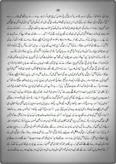 Urdu Stories, S Stories, Urdu Novels, Short Novels