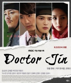 TIME SLIP DR. JIN and I DO, I DO Coming to DramaFever!