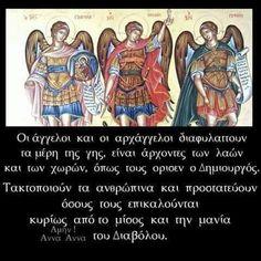 Angel Quotes, Angels, Art, Art Background, Angel, Kunst, Performing Arts, Angelfish, Art Education Resources