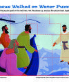 Children's Bible Story Jigsaw Puzzle Activity - Jesus Walked on Water