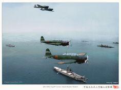 Japanese attack bomber