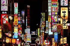 Passeios em Tóquio