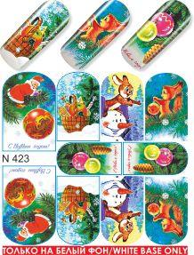 Milv siirtokuva N423 1,80€ Glitter Nail Polish, Santa Ornaments, Water Slides, Bath And Body, Decals, Bunny, Holiday, Tags, Cute Bunny