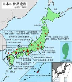 日本の世界遺産位置図 Historical Maps, Trivia, Geography, Life Hacks, Infographic, Study, Culture, Japan, Humor