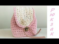 We show you ways to crochet this absolutely attractive bag. Childrens Purses, Mochila Crochet, Smocked Baby Dresses, Crochet Backpack, Crochet Girls, Macrame Bag, Knitting Videos, Boho Diy, Crochet Purses