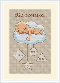 VK is the largest European social network with more than 100 million active users. Baby Cross Stitch Patterns, Cross Stitch For Kids, Cross Stitch Baby, Cross Stitch Rose, Basic Embroidery Stitches, Hand Embroidery Patterns, Cross Stitch Embroidery, Friends Sketch, Baby Applique