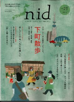 magazine, cover, japan, design
