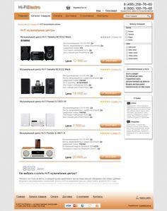 интернет-магазин дизайн
