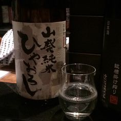 飛良泉 山廃純米ひやおろし