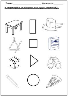 Math Centers, Worksheets, Shapes, School, Crafts, Different Shapes, Note Cards, Mathematical Analysis, Manualidades