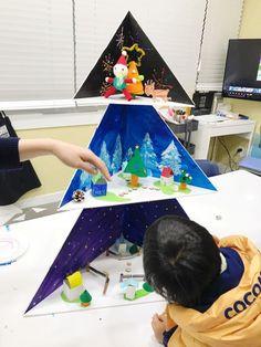 안녕하세요~ 영렘브란트 미사강변센터입니다^^ 즐거운 크리스마스를 맞이하여 미사강변센터에서도 재미있는...