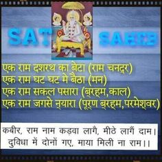 Kabir ke dohe in Hindi mp3 free download from souncloud with explanation.  █► कौन ब्रह्मा जी का पिता है? कौन विष्णु जी की माँ? शंकर जी का दादा कौन है? क्या आपको पता है????? प्रूफ वेदों शास्त्रों के आधार पर हिन्दी मे http://j.mp/hpuranas >>█►Who Is The Father And Mother Of Shri Brahma Ji, Vishnu ji And Shiv ji? Who Is The Husband Of Mata Durga Devi Ji? Proofs at the link Below. On the basis Vedas, Bhagawad Gita ji and Holy Puranas English Website http://j.mp/spiritualfaq