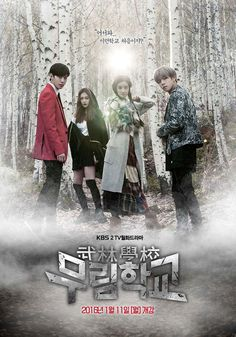 무림학교 (Moorim School) Genre: School Drama, Action Actors I'm watching for: Lee Hyun Woo & VIXX Hong Bin