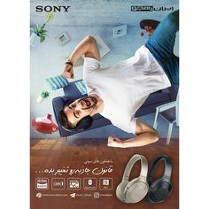 Sony headphone poster graphic advertising
