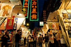 Hong Kong/ Ladie's market in Mong Kok Hong Kong Shopping, Ladies Market, Lost In Translation, Macau, The Visitors, Honeymoon Destinations, Shanghai, Wonders Of The World, Night Life