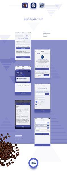 EDIYA Member App on Behance