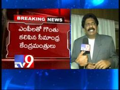 Seemandhra MPs to obstruct T Bill in Parliament