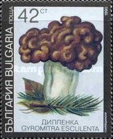 Buy and sell stamps from Bulgaria. Meet other stamp collectors interested in Bulgaria stamps.