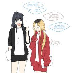 Haikyū!! ◘ Genderbend ◘ Female! Kageyama Tobio ◘ Female! Kenma Kozume