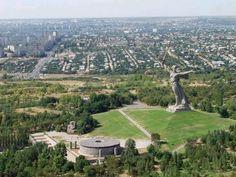 "Памятник ""Сынам Отечества"""