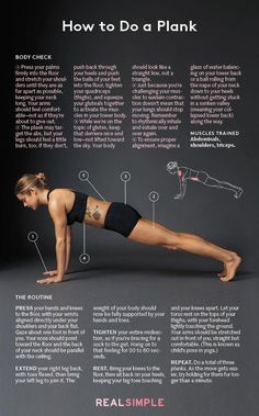 5 Reasons Why You Should Think Twice Before Your Plank!