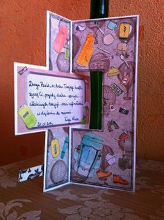 birthday card for backpacker, backpacking, traveler, journey