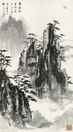 Image result for asian oriental landscape composition sketch showing distance dramatic