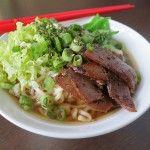 Smoky Tea Ramen with Wild Mushroom Chashu - Lapsong Suchong tea leaves
