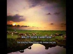 SALMO 23 EN HEBREO - TEHILIM 23 - GAD ELBAZ. SUBTITULADO, FONETICA ESPAÑOL. - YouTube