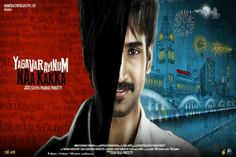 Yagavarayinum Naa Kaakka First Look Poster Tamil Movies, Hindi Movies, Indian Hindi, Still Picture, India People, South Indian Actress, Indian Actresses, Cinema, Movie Posters