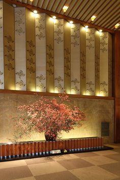 Hotel Okura, Tokyo, Japón - Yoshiro Taniguchi y Hideo Kosaka - foto: Dana Buntrock