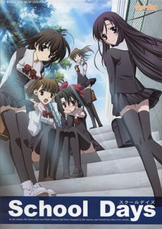 School Days Visual Novel