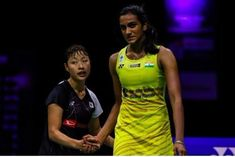 PV Sindhu Photos World Badminton Championship, Instant News, Save Changes, Latest Images, Home Photo, Image Hd, You Changed, Photo Galleries