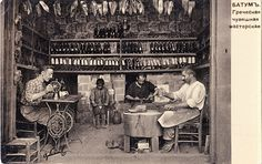 Postcard - Georgia 086 - Types du Caucase - Shoemakers | Flickr - Photo Sharing!