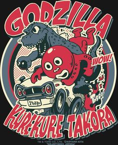 Godzilla, Cartoon Meme, Robot Monster, Graffiti Designs, Mecha Anime, Vector Art, Art Reference, Pop Culture, Disney Characters