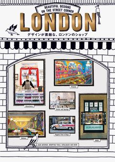 "Cover of ""London: Beautiful Designs on the Street Corner Shop Interior, Wrapping Tools, Catalogues, and more"" - will be available later in July 2016! #ShopDesign #London #GraphicDesign"