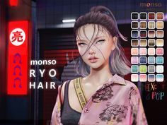 Ponytail Hairstyles, Updos, How To Buy Land, Half Up, Second Life, Sims 4, Hair Accessories, It Cast, Hair Styles