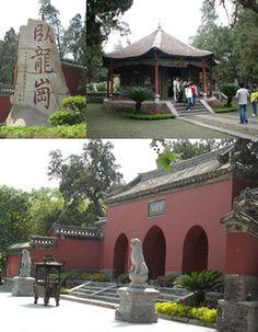 Nanyang, Henan China ~~ soon little one soon.