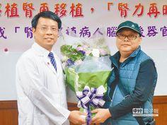 受贈者變捐贈者 2度移植 1顆腎活命3人